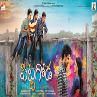 Pittagoda Songs Free Download, Pittagoda Mp3 Songs Download, Pittagoda Telugu Movie Songs, Download Pittagoda Songs 2017, Pittagoda Telugu Mp3 Songs, Pittagoda Mp3 Songs Free Download, Kamalakar Pittagoda Telugu Movie Mp3 Songs, Pittagoda Songs Download 2017, Pittagoda Movie Songs Telugu, Download Pittagoda Mp3 Songs, Pittagoda 2017 Telugu Movie Mp3 Songs Free Download