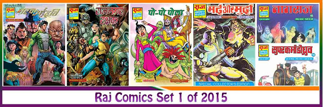 Raj Comics Set 1 of 2015 - Pic