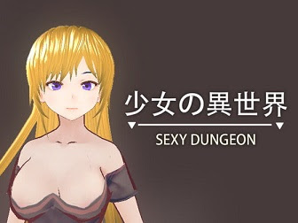 [H-GAME] SEXY DUNGEON English JP + Google Translate