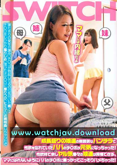 JAV HD With Eng Sub SW-356_www.watchjav.download