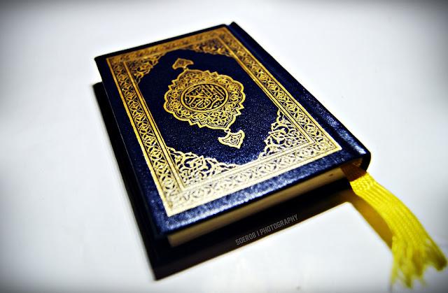 تطبيق القرآن الكريم برواية ورش عن نافع