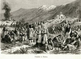 Ιστορία των Αρβανιτών και της αρβανίτικης γλώσσας - Με πίνακα λεξιλογίου της αρβανίτικης της Νότιας Ελλάδας
