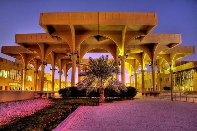 beasiswa s1 king saud university arab saudi 2021 ( (fully funded )