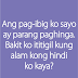 Pinoy Quotes Love Tagalog