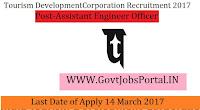 Tourism Development Corporation Recruitment 2017 –Assistant Engineer Officer