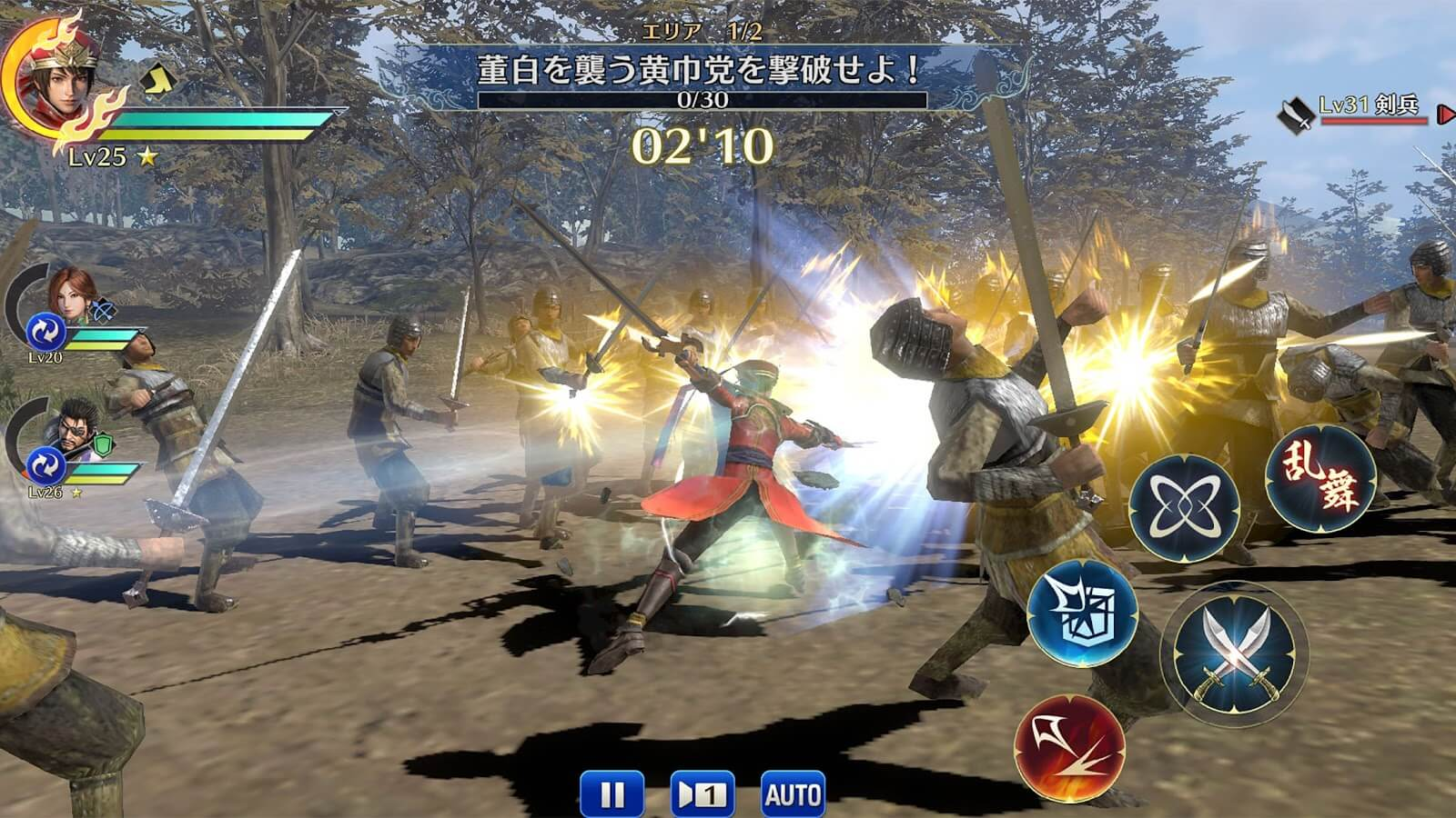 Shin Sangoku Musou - Pre-Registration gameplay