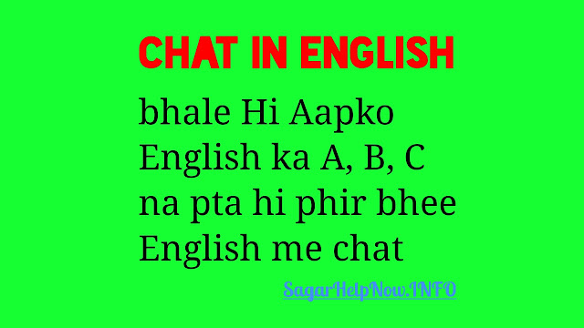 How to chat in English