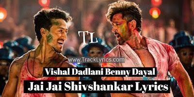 jai-jai-shivshankar-lyrics