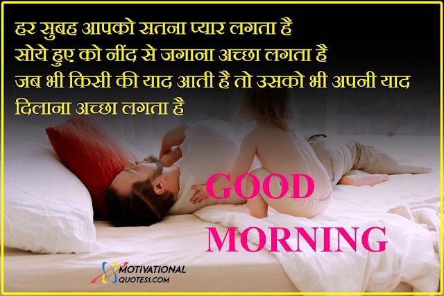 Good Morning -Motivationalquotes1.com