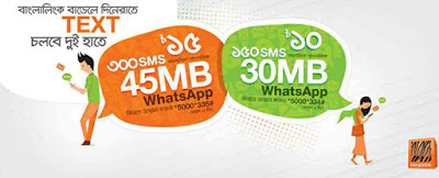 SMS bundle and Whatsapp