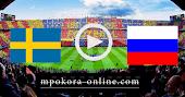 نتيجة مباراة روسيا والسويد بث مباشر كورة اون لاين 08-10-2020 مباراة ودية