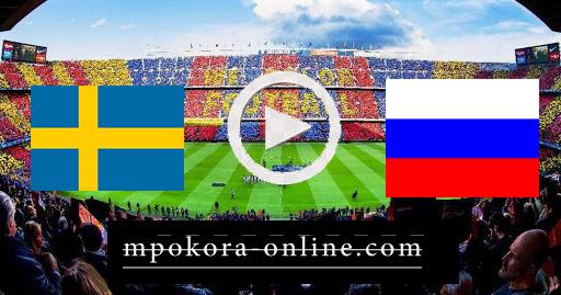مشاهدة مباراة روسيا والسويد بث مباشر كورة اون لاين 08-10-2020 مباراة ودية