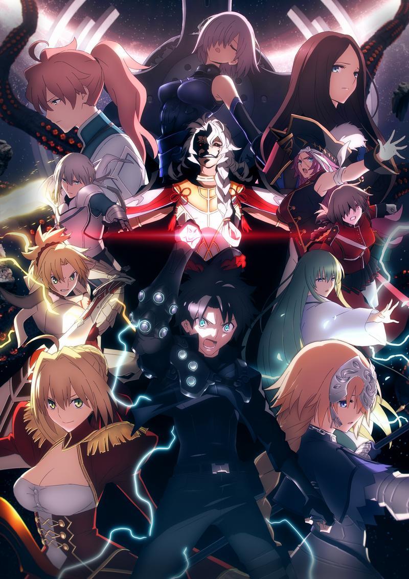 fate grand order 2021