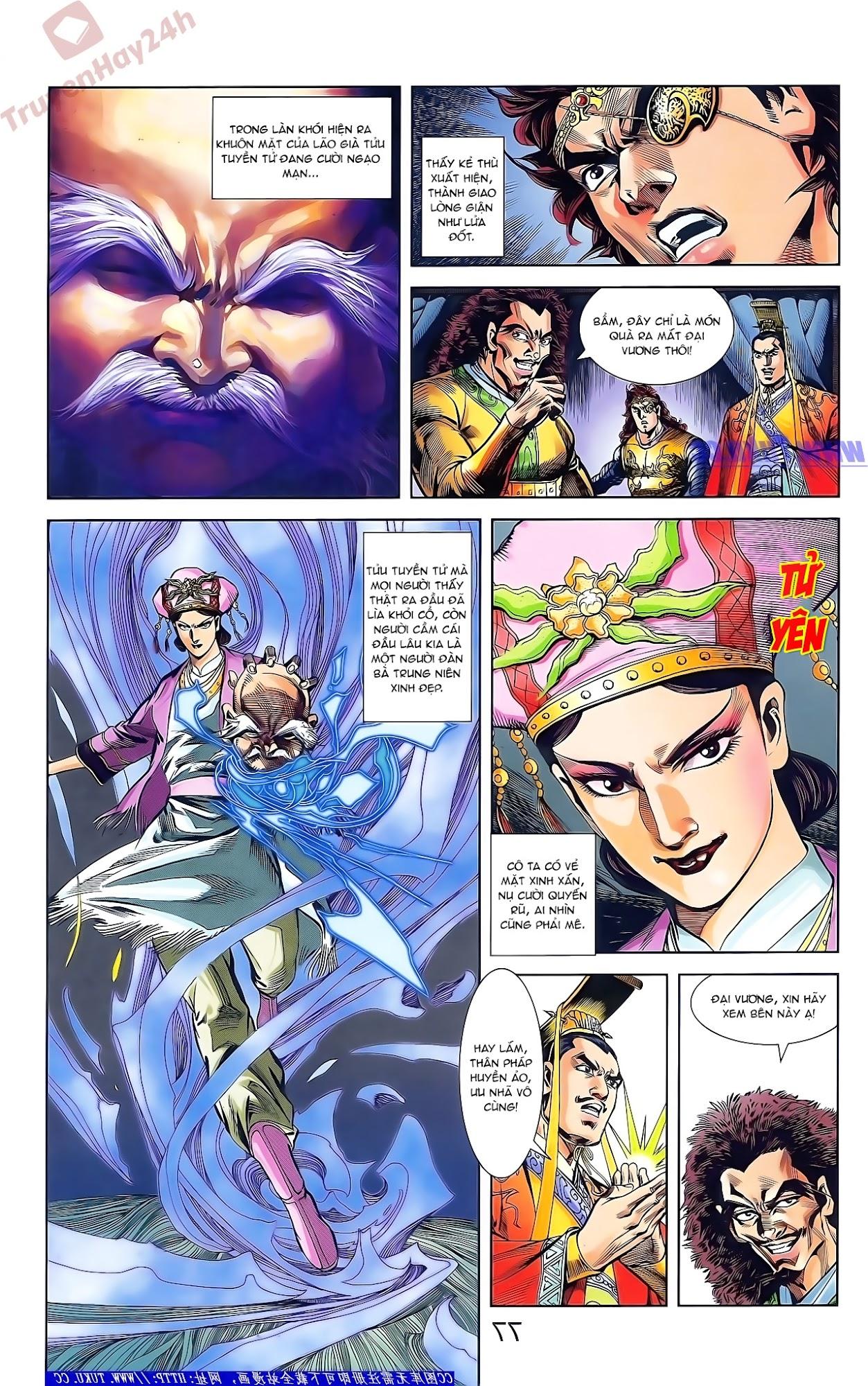 Tần Vương Doanh Chính chapter 49 trang 31