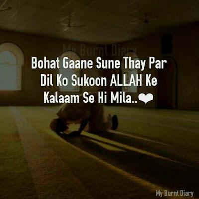 Bohat Gaane (Songs) Sune Tehy Par Dil Ko Sukoon ALLAH Ke Yaad or Kalam Se Mila