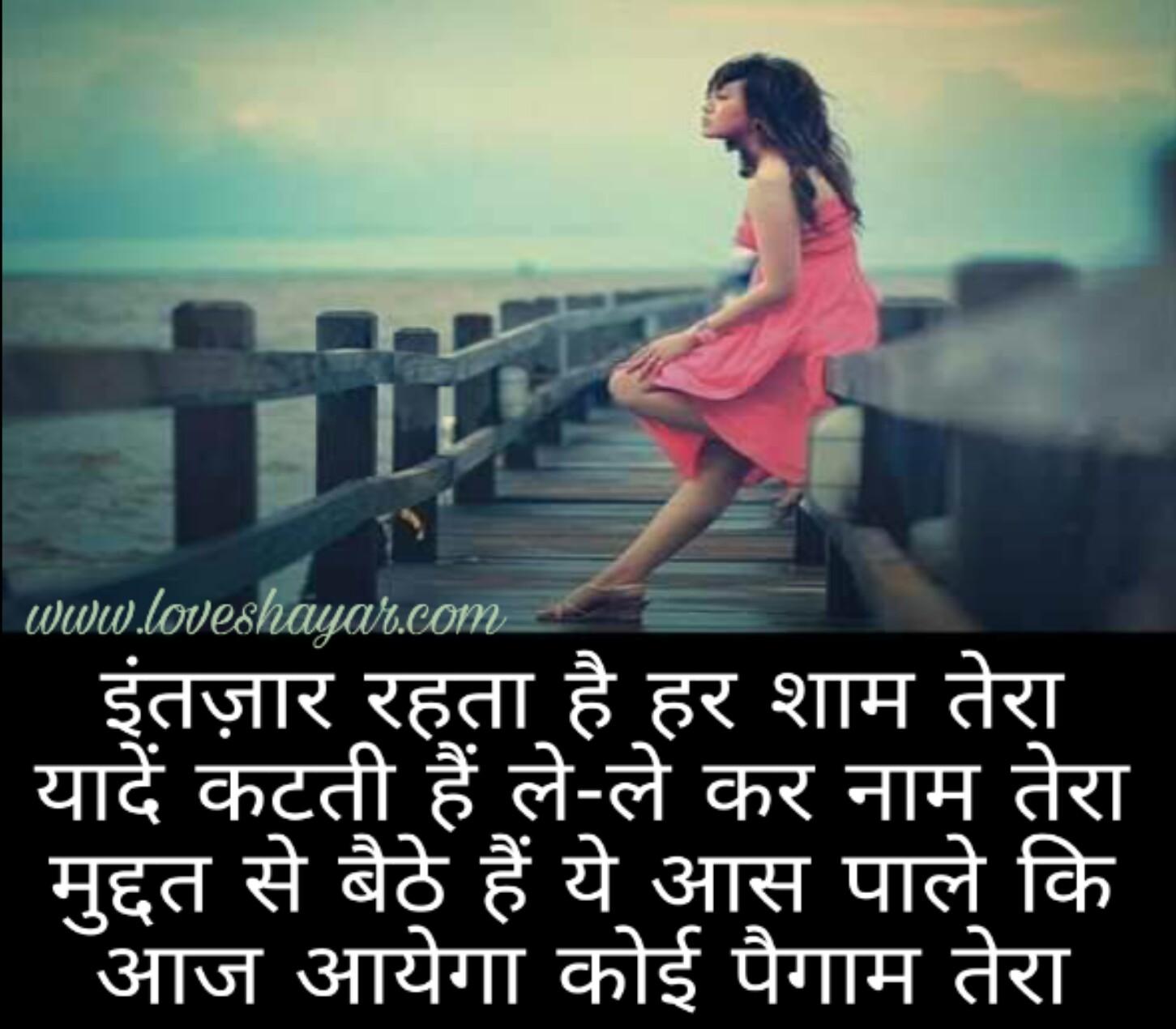 Love Breakup Shayari Image2020