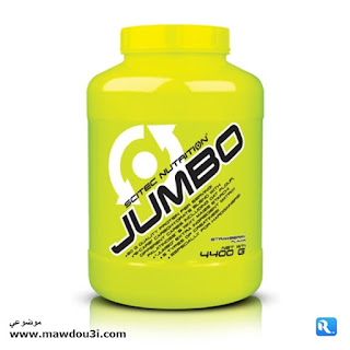 الجامبو لزيادة الوزن