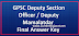 GPSC Dy. SO/ Deputy Mamlatdar (Advt No. 20/2019-20) Final Answer Key