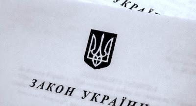 Верховная Рада приняла скандальные поправки к Налоговому кодексу