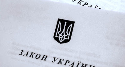 Верховна Рада прийняла скандальні поправки до Податкового кодексу