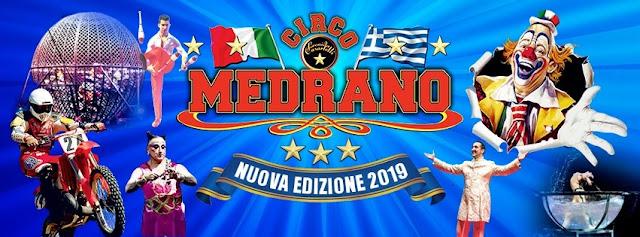 Το διάσημο CIRCO MEDRANO έρχεται στο Άργος