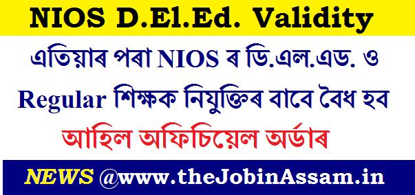 NIOS D.El.Ed is Now Valid For Teacher Recruitment: HRD Minister