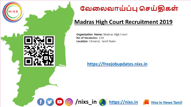 Madras High Court Recruitment 2019 – freejobupdates.nixs.in
