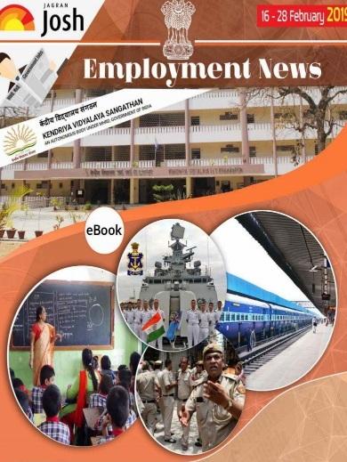Employment News 16-28 February PDF free Download