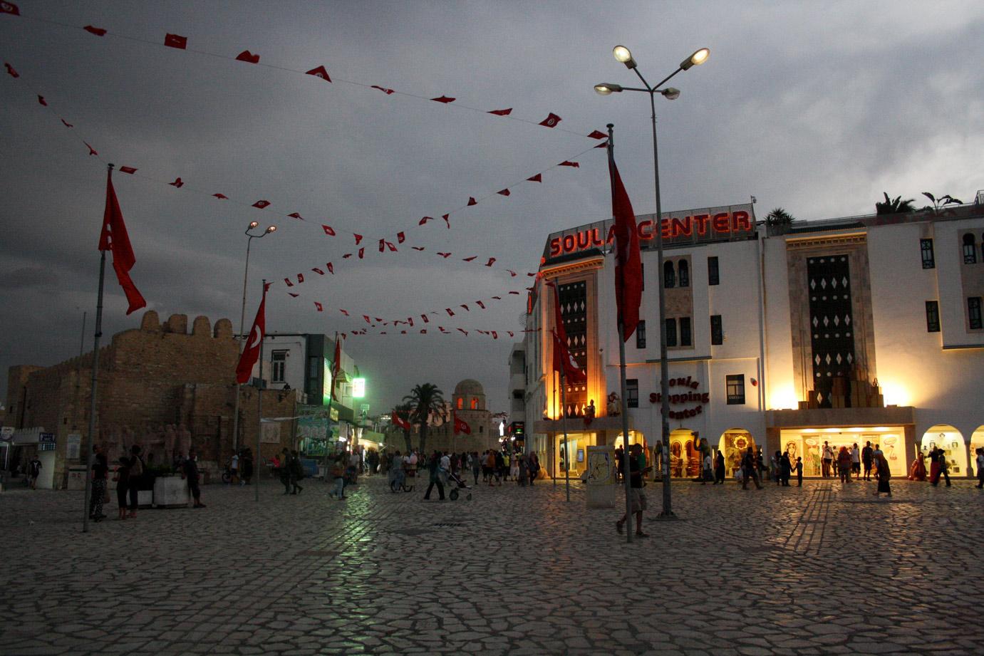 TUNISIA: PHOTO DIARY II. 2
