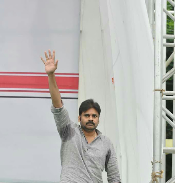 Pawan kalyan at JNTU kakinada public meeting photo gallery