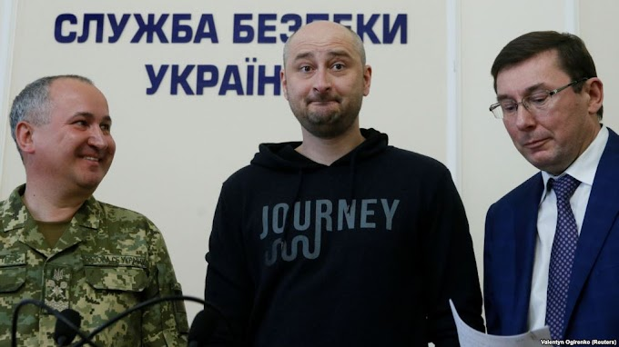 Разоблачение Бабченко
