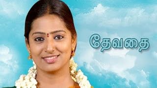 Devathai - 20-08-2016 Sun TV Serial