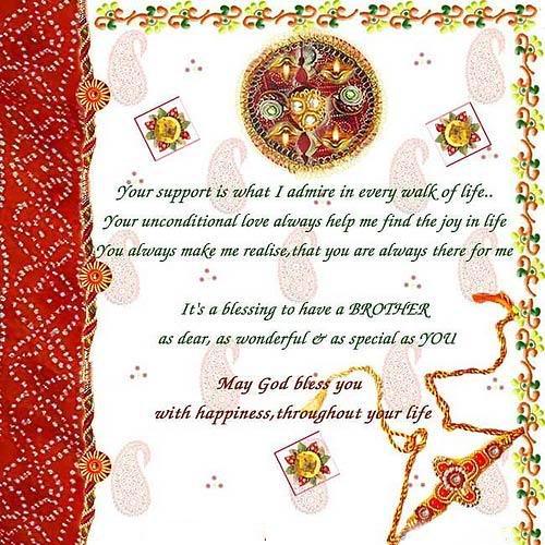 Rakhi Festival Quotes Brother: Rakshabandhan Sms