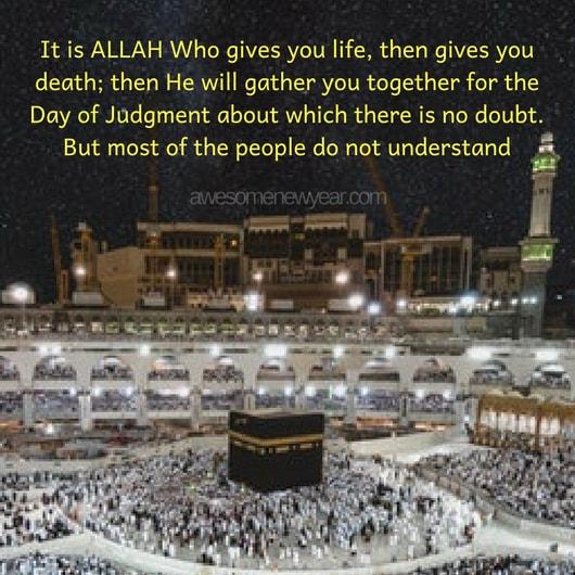 Eid ul-Fitr Images