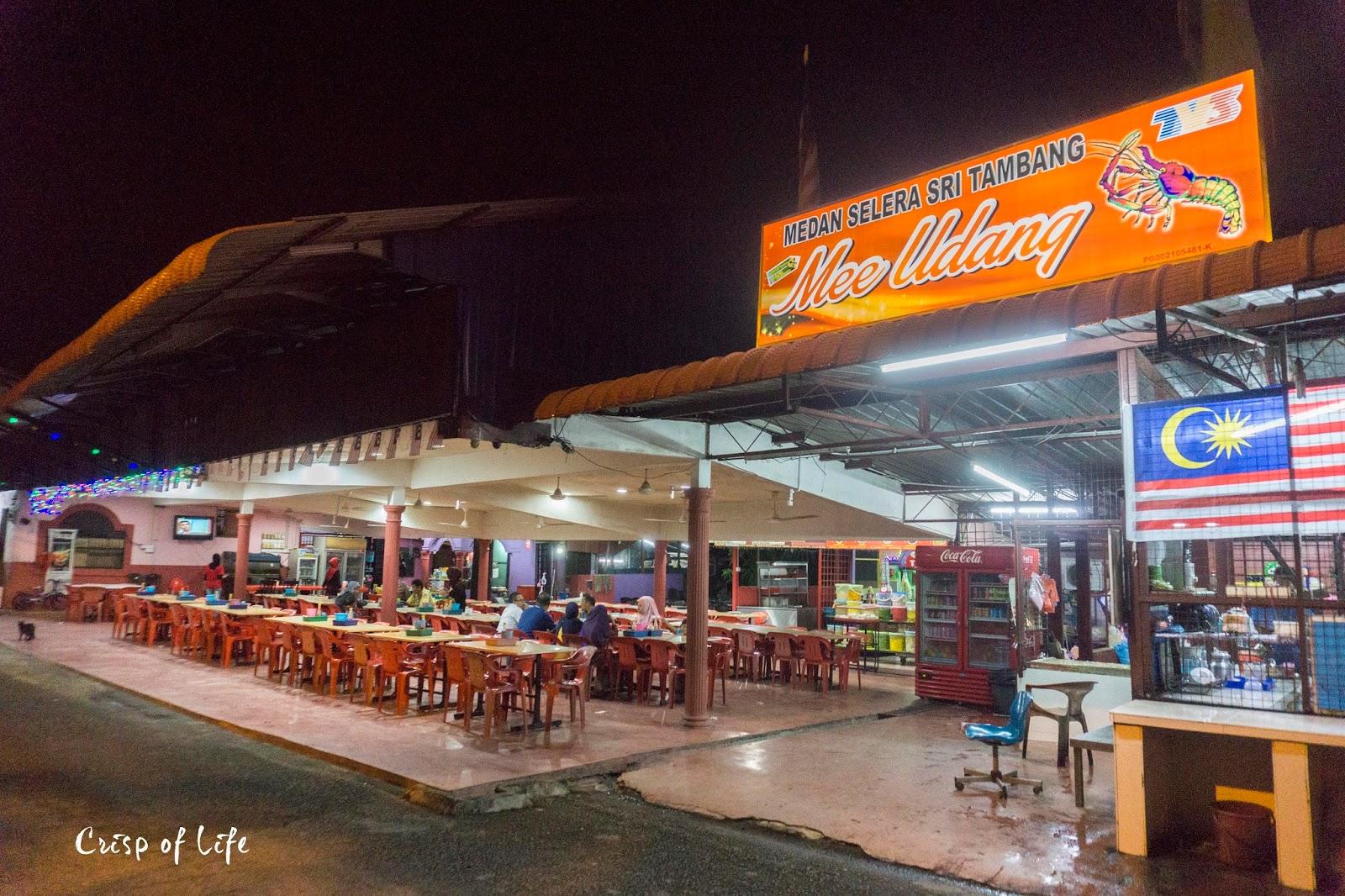 Medan Selera Sri Tambang Mee Udang @ Sungai Dua, Butterworth, Penang