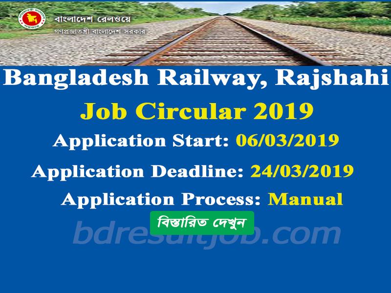 Bangladesh%2ilway%252C%2jshahi%2BJob%2BCircular%2B2019 Job Application Form Bd Railway on free generic, blank generic, part time,