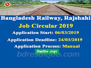 Bangladesh Railway, Rajshahi Job Circular 2019