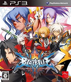 BlazBlue Chrono Phantasma PS3 Torrent