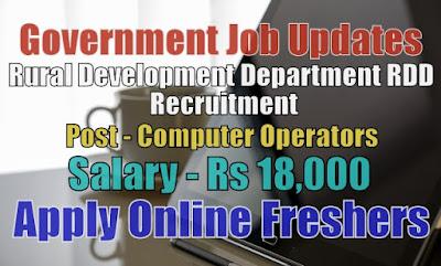 RDD Recruitment 2020