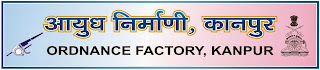 Ordnance Factory Admit Card 2013