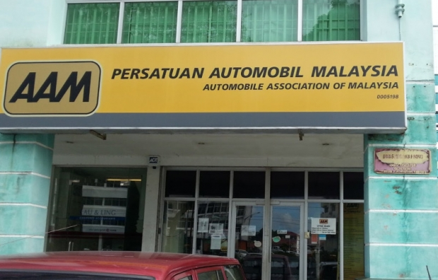 malaysian automotive industry analysis Let us find you essays on topic malaysian automotive industry analysis for free send me essays.