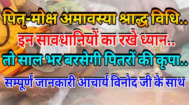 Vikas ki kalam,jabalpur news,top news,breaking news,taza khabar,mp news,jabalpur hulchal, crime news,mp politics,jabalpur kisaan,  jabalpur education news, implement news,khulasa news,shivraj singh chouhan, narendra modi,amit shaah,MP BJP,MP Congress, kamalnath,digvijaya singh, विकास की कलम,जबलपुर न्यूज़,ताजा खबर,ब्रेकिंग न्यूज़ जबलपुर.जबलपुर क्राईम, जबलपुर पर्दाफाश,जबलपुर जॉब न्यूज़, ताज़ा ख़बर, शिवराज सिंह चौहान, मुख्यमंत्री मध्यप्रदेश, राजनीति, बेरोजगारी, आम जनता।