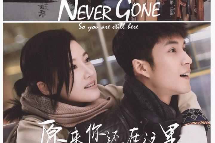 Download Drama China Never Gone Batch Sub Indo
