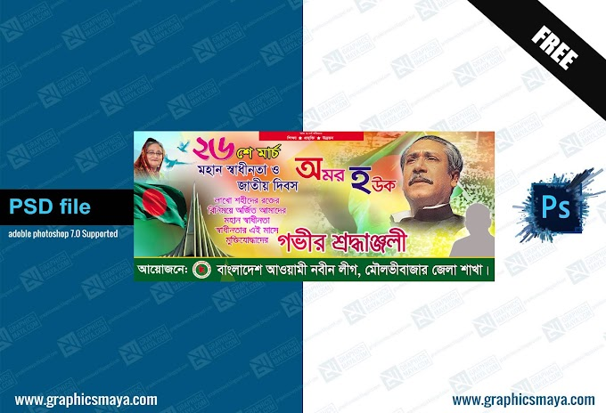 Independence Day  26 March Banner Design Template PSD