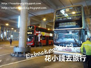 屯門碼頭巴士