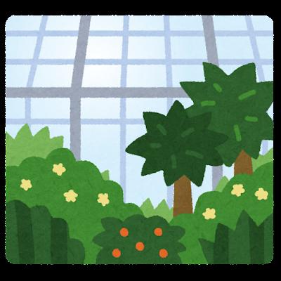 温室植物園のイラスト