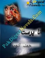Ana Parast Novel By Hamna Tanveer