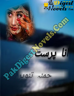 Ana Parast Novel By Hamna Tanveer