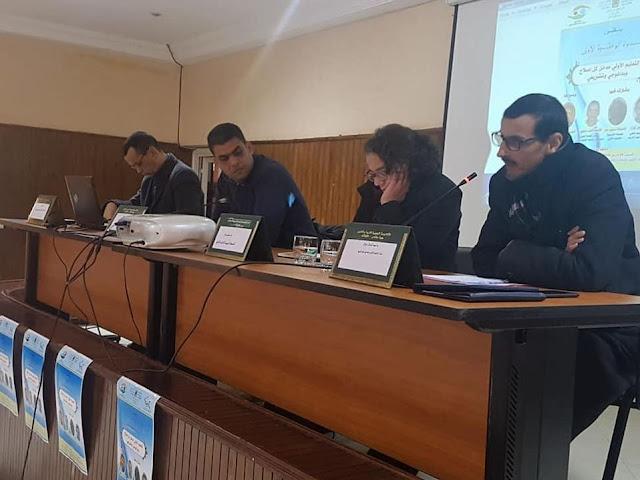 """تقرير عن أشغال الندوة العلمية:  """"التعليم الأولي مدخل كل إصلاح بيداغوجي وتشريعي"""""""