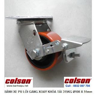 Bánh xe PU lõi gang thép càng xoay có thắng Colson | S4-4209-959-B3 www.banhxepu.net
